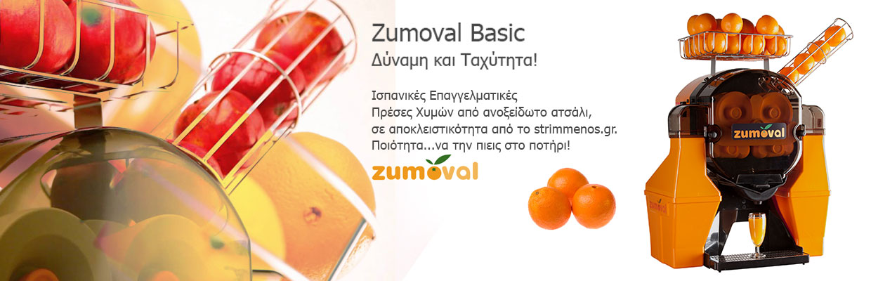 Zumoval Basic